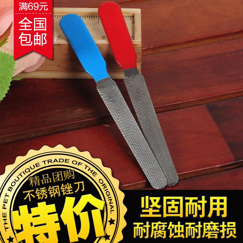 Stainless steel filcher dog teddy bear pet manicure device finger filcher grinding device pet beauty(China (Mainland))