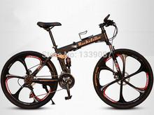 2015 New R100 21 Gears Shiman0 Mountain Bike Folding Bicycle for Man 26 in 17 in Cycling(China (Mainland))