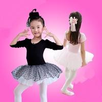 Cute Princess Children Dance Tulle Dress Suspender Girl Ballet Tutu Fitness Women Performance Gymnastics Leotard Costume LD018
