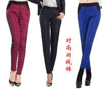 Winter Women warm velvet + Eiderdown cotton trousers Patchwork Pants casual BLACK / WINE RED/BLUE/ DARK GREEN A380