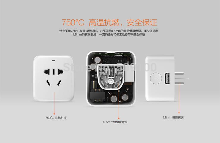 Электрическая вилка Xiaomi ( ) WiFi