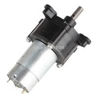 Free shipping DC generator Wind power Dynamo Hydraulic Test 6V 12v 24v Motor 20W 1500mA Hand Motor