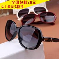 Polarized sunglasses women's 2014 star sunglasses vintage fashion big box anti-uv glasses