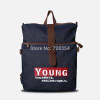 denim blue men/women's backpack school bag travel bag leisure style removable front pouch made of denim B314