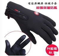 2014 to upgrade the touch-screen outdoor cycling gloves warm wind proof cycling glove driver gloves