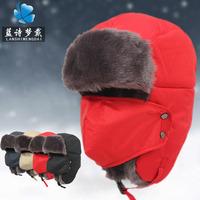 Winter lei feng cap winter fashion earmuffs outdoor skiing quinquagenarian thickening warm hat