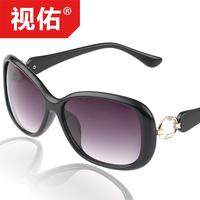 The trend of fashion vintage 2014 women's sun glasses anti-uv sunglasses