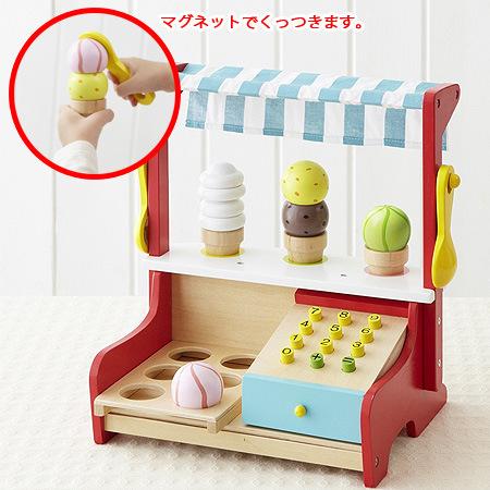 Japan ed. onder prachtige ijssalon houten speelgoed verkopen ijs