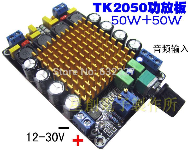 TK2050 pure class T digital amplifier board amplifier board 50W + 50W HIFI amplifier single supply 12-30V(China (Mainland))