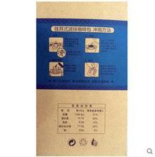 Czech goods hanging ears Coffee Lanshan flavor follicular type pure black Coffee powder Coffee bean grinding