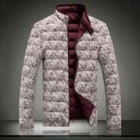 Free shipping ! new fashion 2014 winter mens down jacket  mens coat casual warm jacket cotton down men plus size M-4XL 5XL,#906