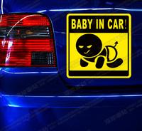 Rear Grin Baby IN CAR  reflective sticker warning car sticker