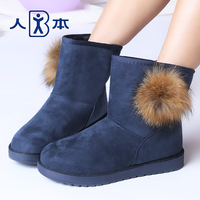 Plus velvet thermal female boots snow winter shoes rabbit fur autumn and winter lady botas de nieve de mujer de invierno
