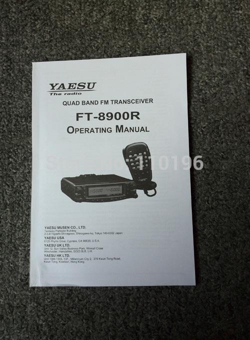 YAESU FT-8900R compact 809 channels quad-band amateur 50W (29/50/144 MHz) 35W (430 MHz) long range quad band mobile car radio(China (Mainland))