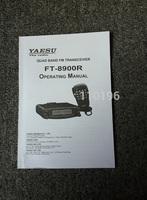 YAESU FT-8900R compact 809 channels quad-band amateur 50W (29/50/144 MHz) 35W (430 MHz) long range quad band mobile car radio