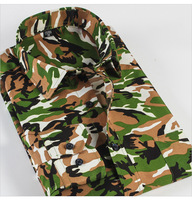 Novelty Style Mens Slim Fit Casual Blouse Camouflage Color Stylish Long Sleeve Shirt Turn-down Collar Men's Shirts