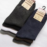 Male ship socks men's  100% cotton socks sports stocking socks