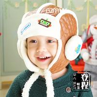 Free shipping,PU waterproof Hats & Caps,   winter hats&caps,Tank cap, child warm hat