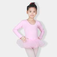Cotton Lycra Show Ballet Dress for Girls Gymnastics Leotard Ballet Tutu Skate Dance Birthday Party Dresses Women Costume LD021