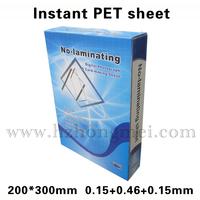 PET card material (white) for inkjet,  200*300. 0.15+0.28+0.15mm