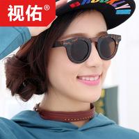 2014 big box anti-uv sunglasses female sunglasses women's round glasses fashion trend fashion