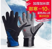 Qiu dong season cycling gloves all means Wind mountain bike gloves silica suspension bike long gloves for men and women