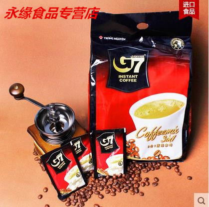 Central Plains Vietnam imported coffee G7 three in one Instant Coffee 800g package mail