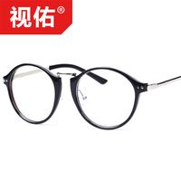Vintage round box glasses frame male paragraph box the trend fashion female eyeglasses frame plain glass spectacles