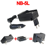 NB-5L BATTERY CHARGER+Car charger+Plug adapter For CANON POWERSHOT SX230 HS SD790 IS SD870 IS SX210 IS