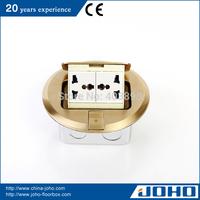 DCT-150/GB IP44 Waterproof Brass Fast Pop Up Type Floor Box