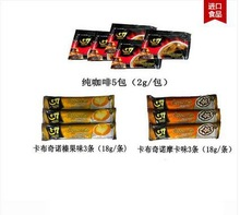 G7 COFFEE official flagship store Vietnam imported Zhongyuan G7 Coffee mixed assembly