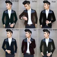 2014 New Fashion Mens Vintage Slim Custom Fit Leather Patchwork Velour Casual Dress Suit Blazer 6 Colors