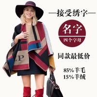 A400 carpetbaggery op ladies ruslana korshunova sheep fur shawl cashmere cloak mantissas female autumn and winter scarf