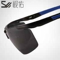 Polarized sunglasses male aluminum magnesium uvb sunglasses male elegant sports driving mirror