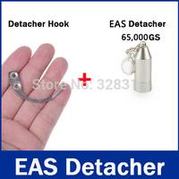Mini Style Detacher Magnetic Force 6500GS EAS Detacher Security Tag Remover 1Pc Detacher Hook Key Tag