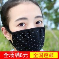 9.9 cartoon autumn and winter double layer antimist women's thermal 100% cotton masks