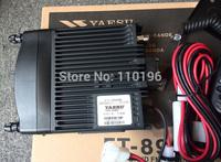 Digital Car radio Yaesu FT-8900R quad band Transceiver 50W (29/50/144 MHz)  35W (430 MHz) 809 Channel Radio