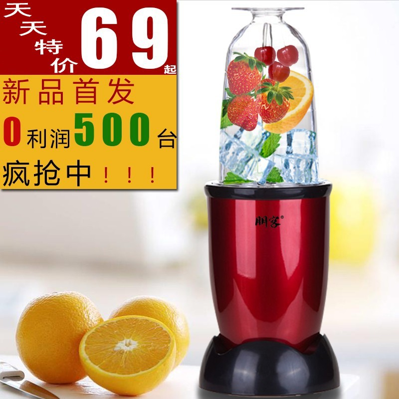 Punk household electric multifunctional cooking machine dry grinding machine mixer meat grinder baby juice food supplement(China (Mainland))