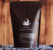 Premium Yunnan coffee beans arabica beans handmade toast