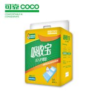 Coco adult pad 600 baby nursing pad summer thin