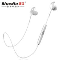New Arrival Bluedio S3 Earphone Sweatband Wireless Bluetooth 4.1 Headset Free Shipping