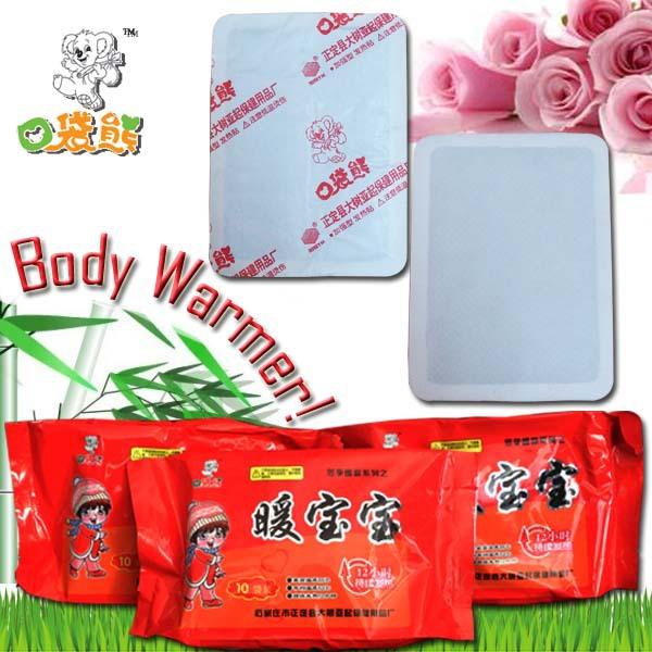 Light self-heating heating pad air activated warmer pad hot pack(China (Mainland))