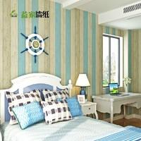 T non-woven wallpaper eco-friendly child real tv background wall brief vertical stripe wallpaper
