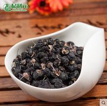 Qi Li Yuan authentic Qinghai Qaidam wolfberry wolfberry 100g canned wild black medlar special