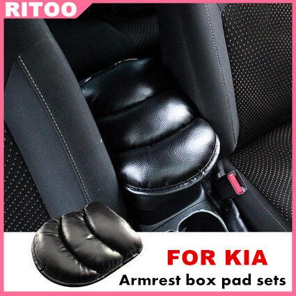 Подлокотники в авто RITOO PU KIA sportage cerato fcrte K2 K3 K5 sorento авто с пробегом в твери уаз