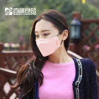 Winter protective pm2.5 anti-fog masks pm2 5 fashion child thermal n95