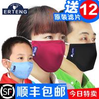 Masks antimist sunscreen pm2.5 masks ride protection sunscreen