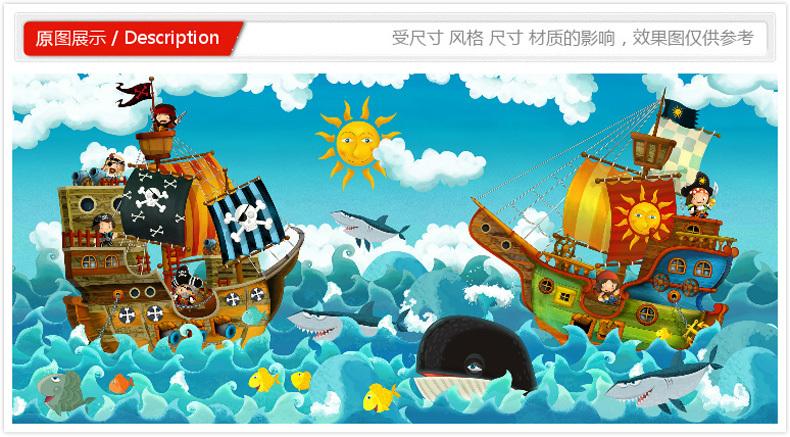 Compra bo piratas del online al por mayor de china - Papel pintado piratas ...