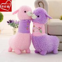 Pernycess 1pcs 25cm Alpaca pillow plush toys lovely doll graduation gift free shipping