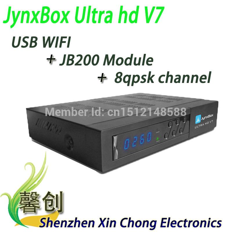 10 pcs JynxBox Ultra HD V7 Receiver+JB200+HDMI+WIFI dongle Jynxbox v7 fta satellite receiver fta iks Account for north america(China (Mainland))